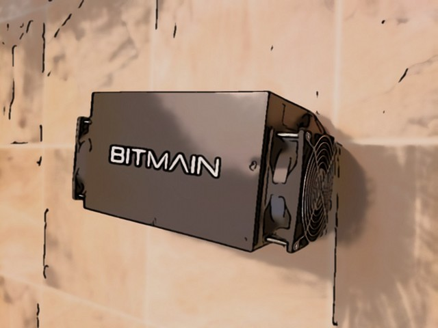 New miner from Bitmain