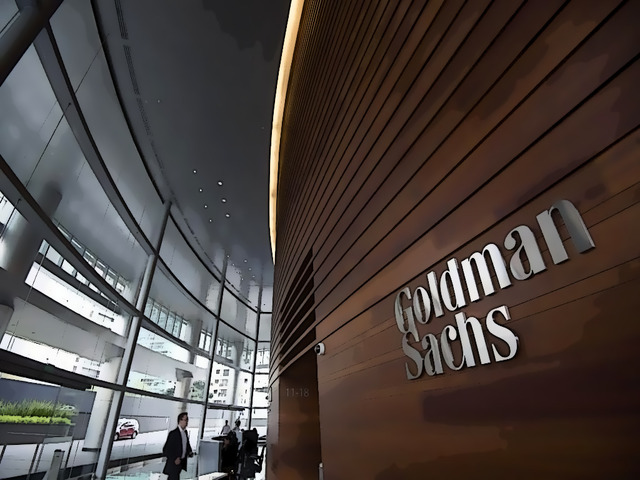 Goldman Sachs Plans to Launch a Large-Scale Cryptocurrency Project