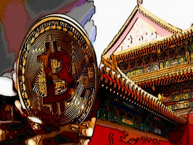 China Will Launch Its Own Cryptocurrency till November 11