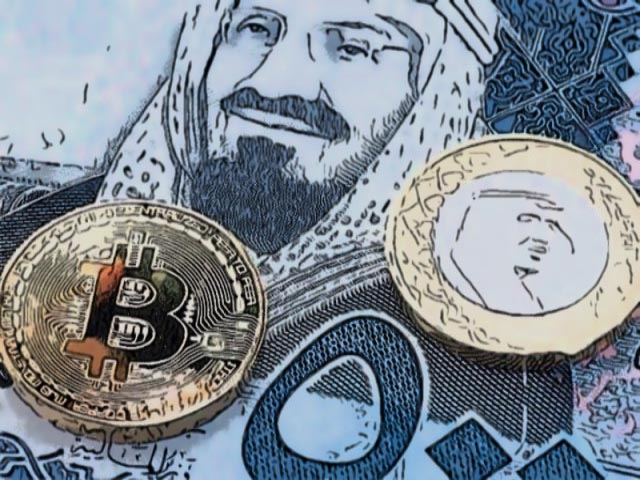 Saudi Arabia and the UAE will launch a joint cryptocurrency