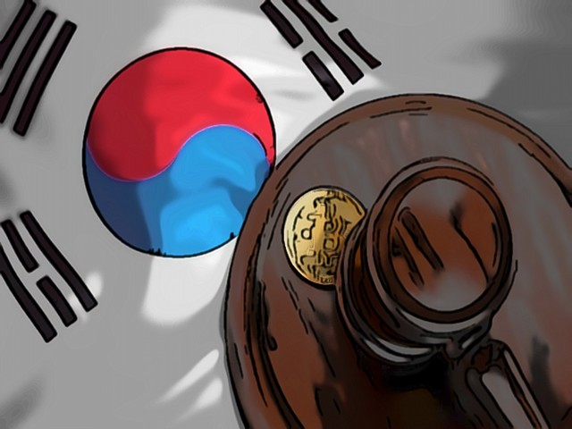 South Korea will not yet run the national cryptocurrency