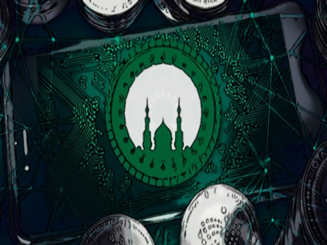 Testing of Saudi Arabia's and UAE's Cross-Border Cryptocurrency Began