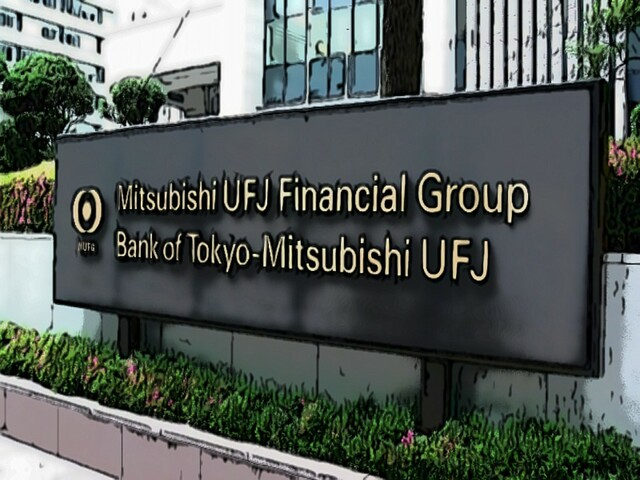 Mitsubishi UFJ Financial Group confirms plans to launch a cryptocurrency payment system