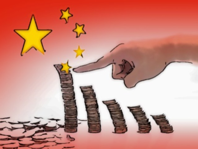 Another rating of cryptocurrency from China