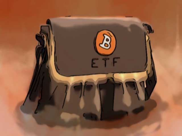 SEC postponed Bitcoin ETF approval
